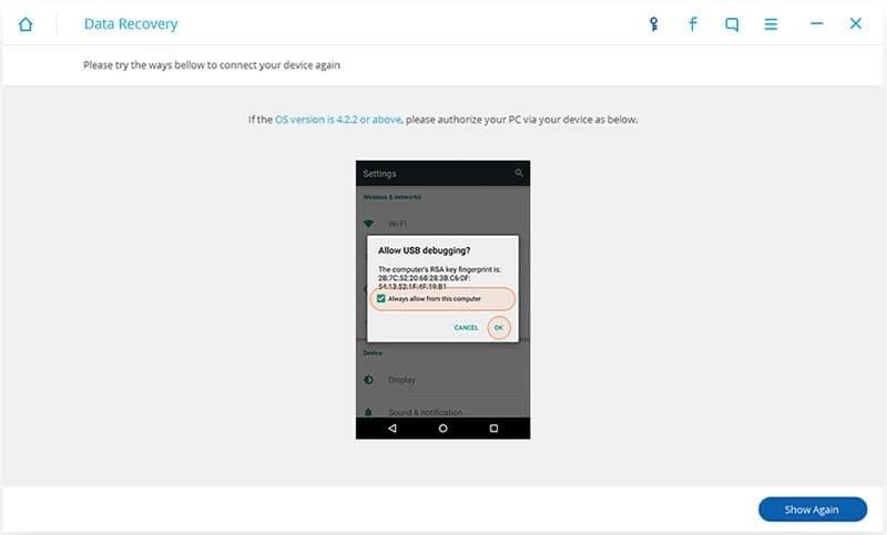 Android Dati Recupero Passo 2